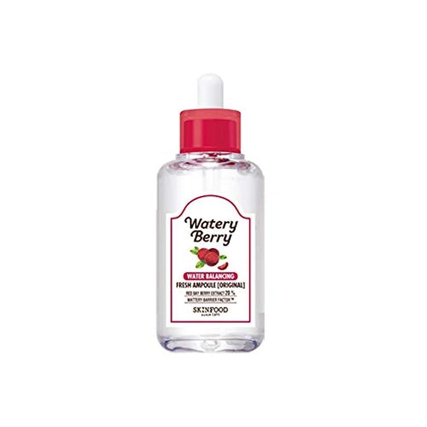王位解体する平らなSkinfood watery berry fresh ampoule/水っぽい新鮮なアンプル/60ml [並行輸入品]