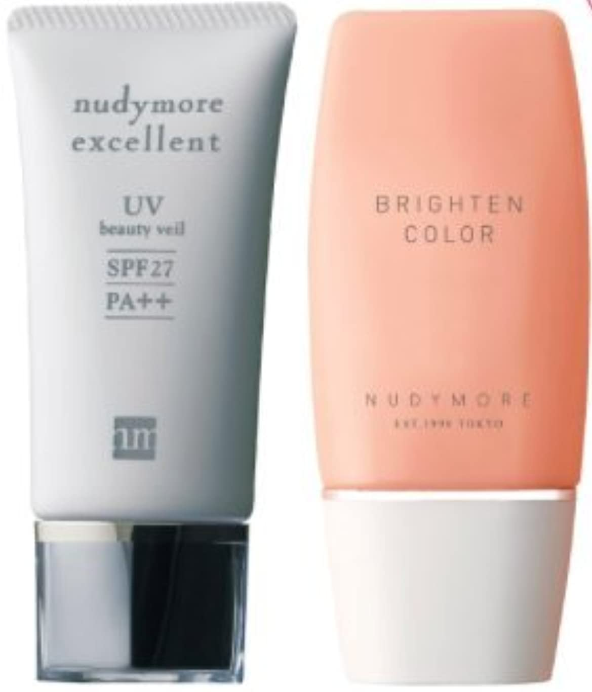 nudymore(ヌーディモア) ブライトンカラーUV&UVビューティーヴェール セット(肌質自在W下地セット