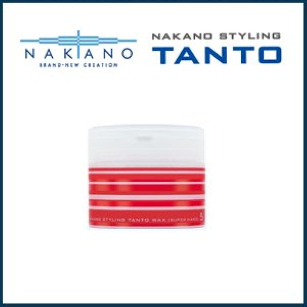 もろい消えるしかし【X5個セット】 ナカノ タント Nワックス 5 スーパーハード 90g 容器入り