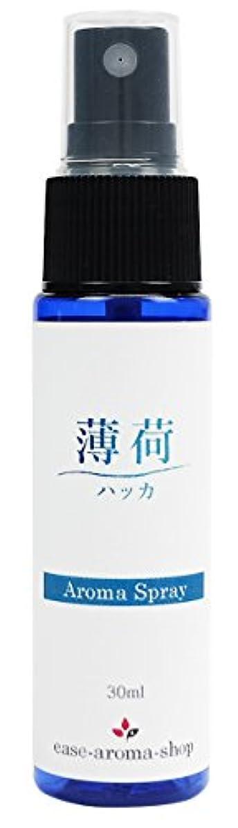 浴室考案する処理するease アロマスプレー 薄荷 (ハッカ) 30ml