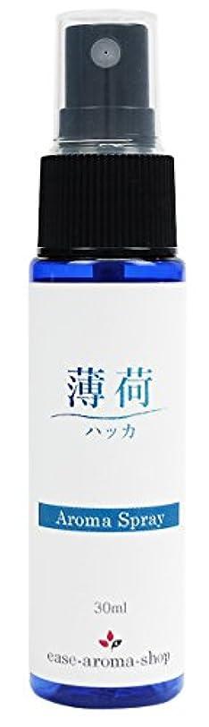 ease アロマスプレー 薄荷 (ハッカ) 30ml