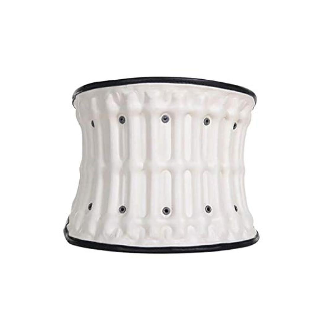 コック複雑はちみつウエスト/腰暖かいベルト、携帯用バックサポートベルト、ワーキング/スポーツ/フィットネスのために適切な弾性シェーピングスリミングスポーツベルト、痛みを緩和、防止けが