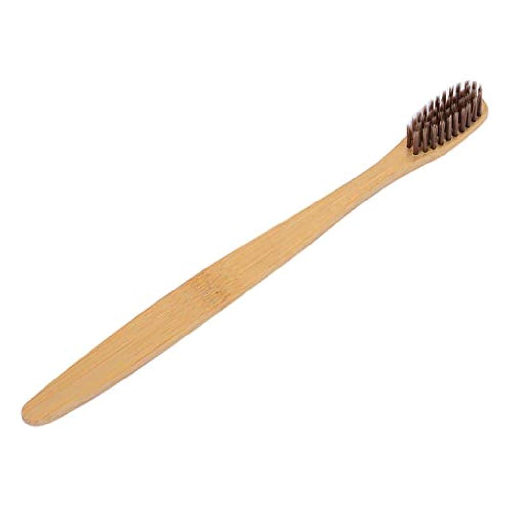 プレミアムリラックストイレ歯ブラシ 木製 5本セット 竹歯ブラシ 自然竹ハンドル & 炭剛毛 環境に優しい 使い捨て ホテル/家庭/出張/旅行など適用 hjuns-Wu