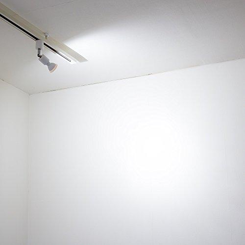 ledスポットライト ライティングバー用器具セット LED電球付き E11 50W 配線ダクトレール用 天井照明 2個セット (昼光色, ホワイト)