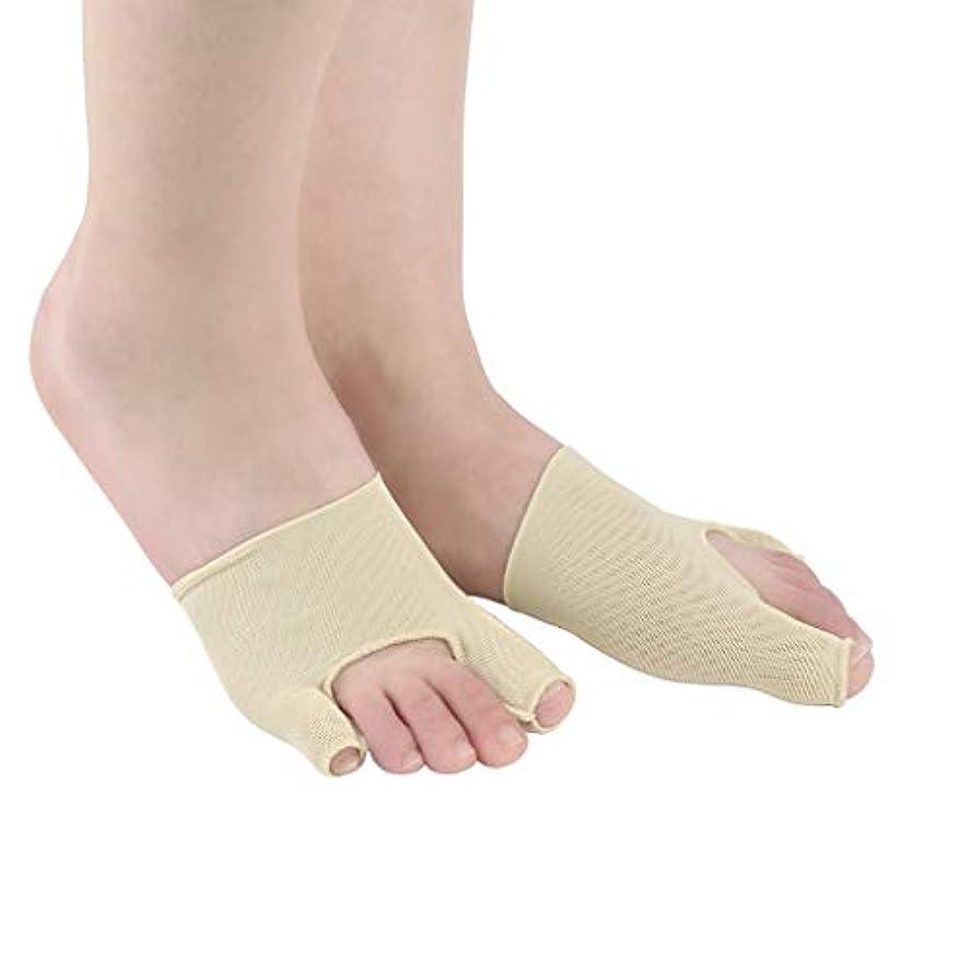 クロス弓アクティブフットカバーを締め付ける変形に適した足の外転矯正具、腱膜保護具、昼夜対応