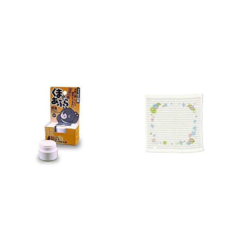 [2点セット] 信州木曽 くまのあぶら 熊油スキン&リップクリーム(9g)?(飛騨限定)さるぼぼ コラーゲンぷちたおる洗顔用【ホワイト】(綿100%)