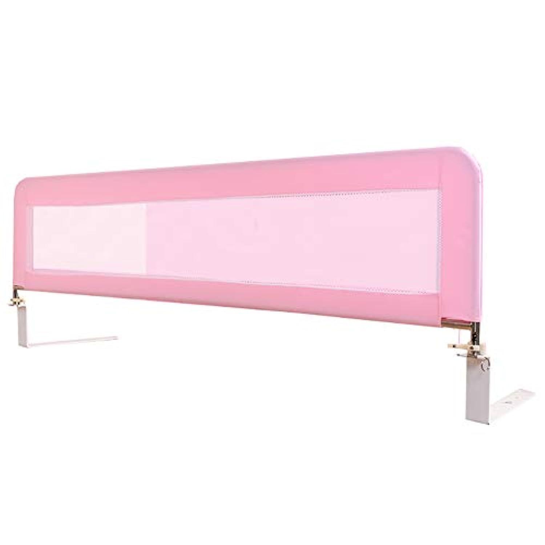 ベビーサークル 折りたたみ式のピンクの幼児ベッドレールガード、ツインベッド、ベビーセーフティベッドレールキッズエクストラロングベッドガードキングサイズベッド用 (サイズ さいず : 50cm)