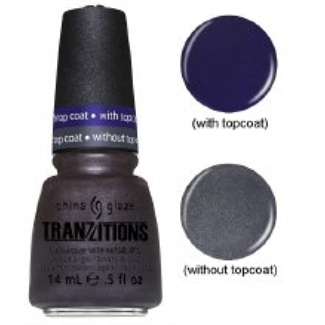 勤勉な呼吸するサバントCHINA GLAZE Nail Lacquer - Tranzitions - Shape Shifter (並行輸入品)