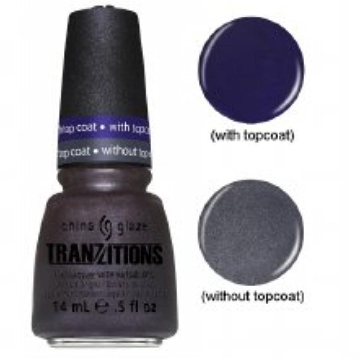 勝利した一時的憂鬱CHINA GLAZE Nail Lacquer - Tranzitions - Shape Shifter (並行輸入品)