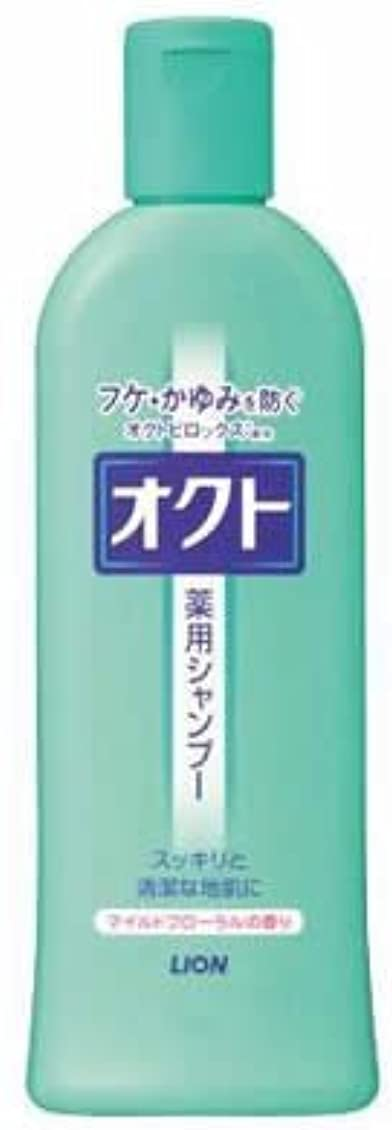 マウントマージン版ライオン オクトシャンプー 320ml マイルドフローラルの香り 医薬部外品 ×24点セット (4903301437239)