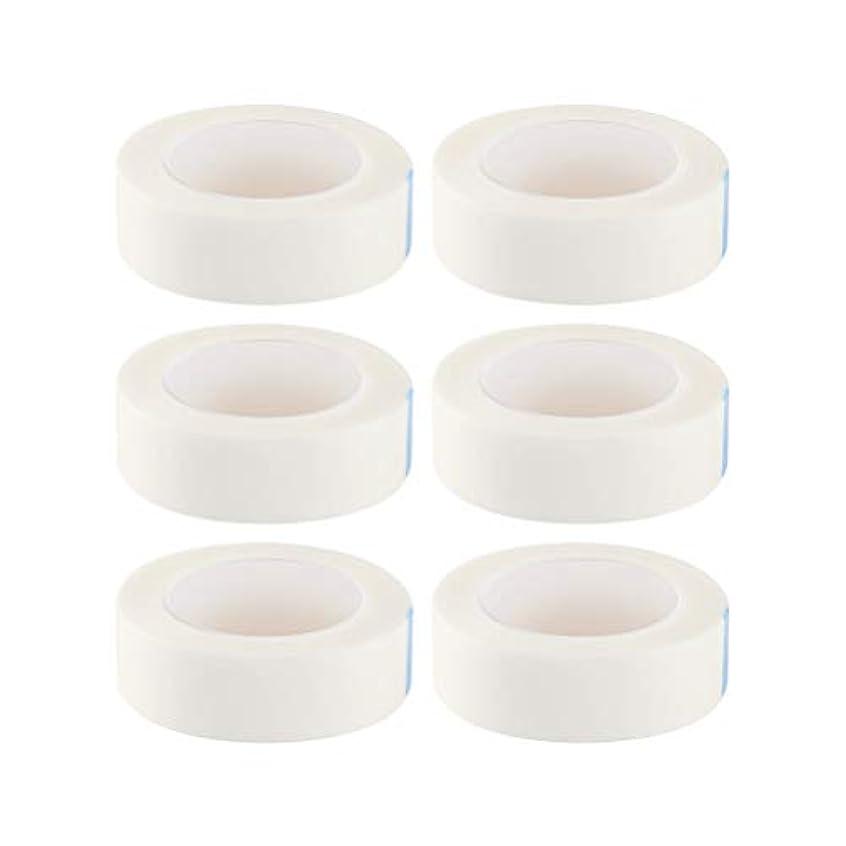 寝る華氏方法Healifty 12ロール まつげテープ まつげエクステ 不織布テープ 接着ステッカー  睫毛 エクステンション
