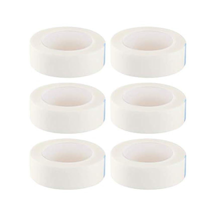倍増上院ワームHEALIFTY まつげ絶縁テープまつげエクステサロン用ロール12個入り(白)