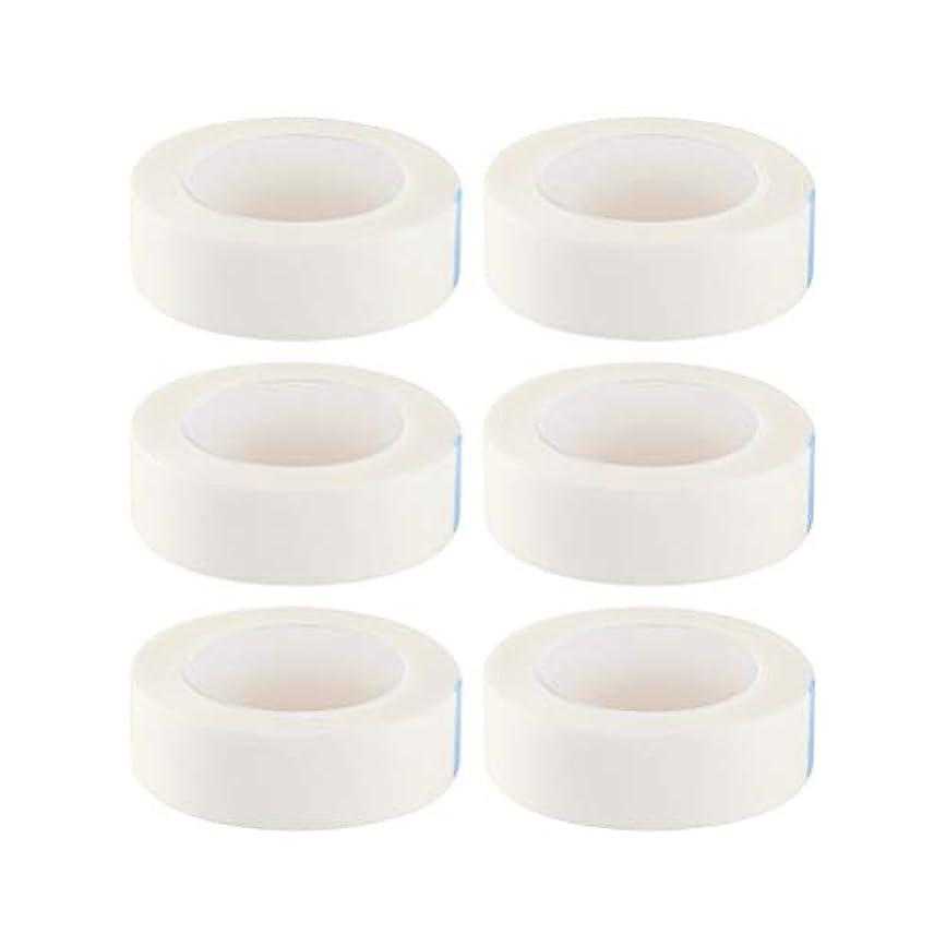 スツール品揃えイディオムHEALIFTY まつげ絶縁テープまつげエクステサロン用ロール12個入り(白)