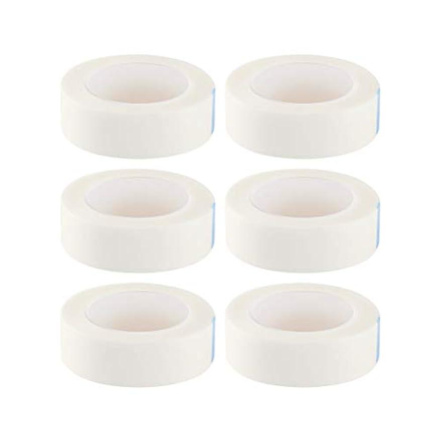 非互換定期的な間違いなくHEALIFTY まつげ絶縁テープまつげエクステサロン用ロール12個入り(白)