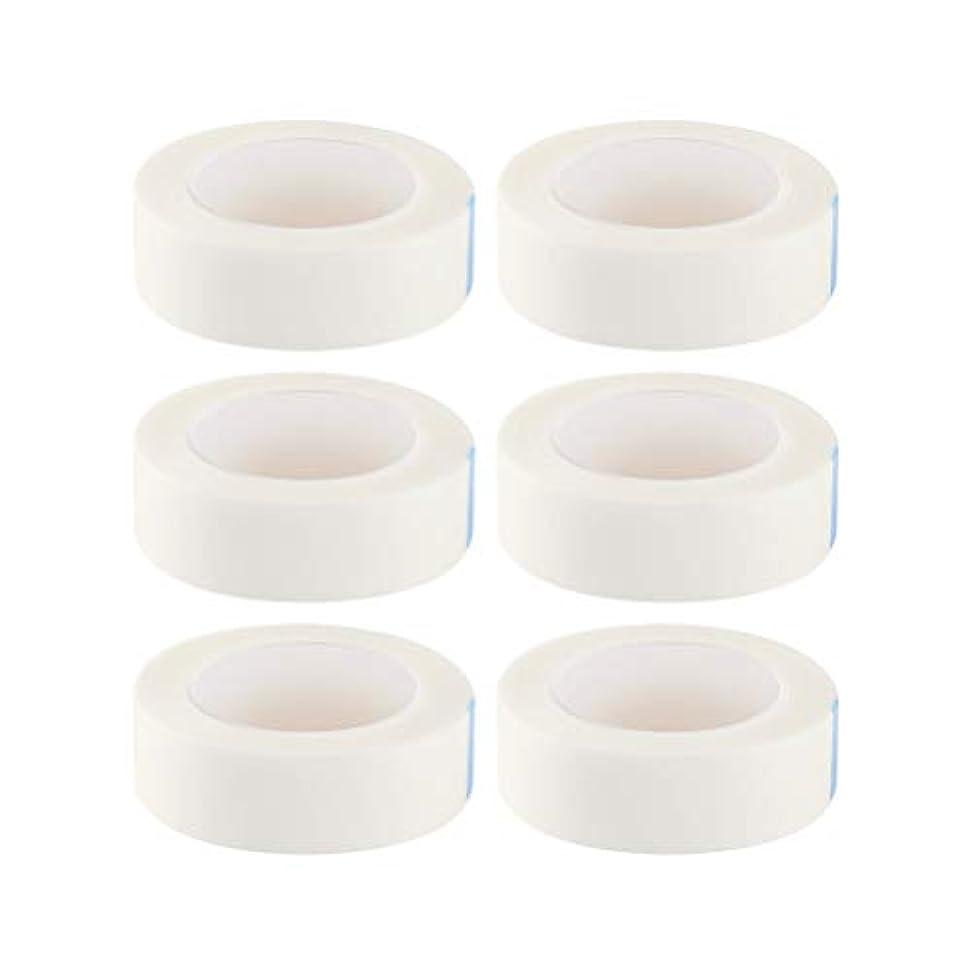 符号車つなぐHEALIFTY まつげ絶縁テープまつげエクステサロン用ロール12個入り(白)