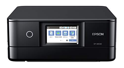 エプソン プリンター A4 インクジェット 複合機 カラリオ EP-881AB ブラック(黒)
