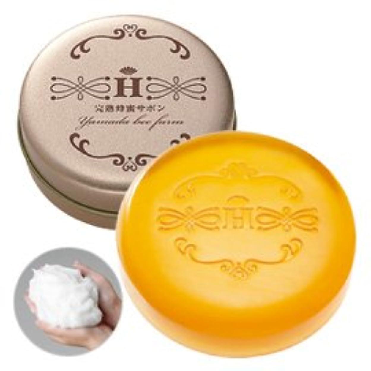 コンテンポラリー遮るシンプルなハニーラボ 完熟蜂蜜サボン〈枠練〉 60g (缶入り)約1ヶ月分/Honey Lab Ripen Honey Soap <60g> In a can
