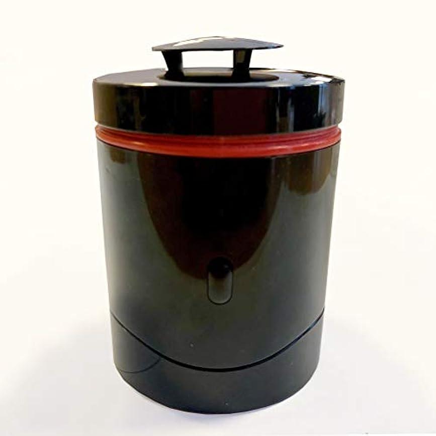 ほとんどの場合動かすグリット電子香炉kioka Black