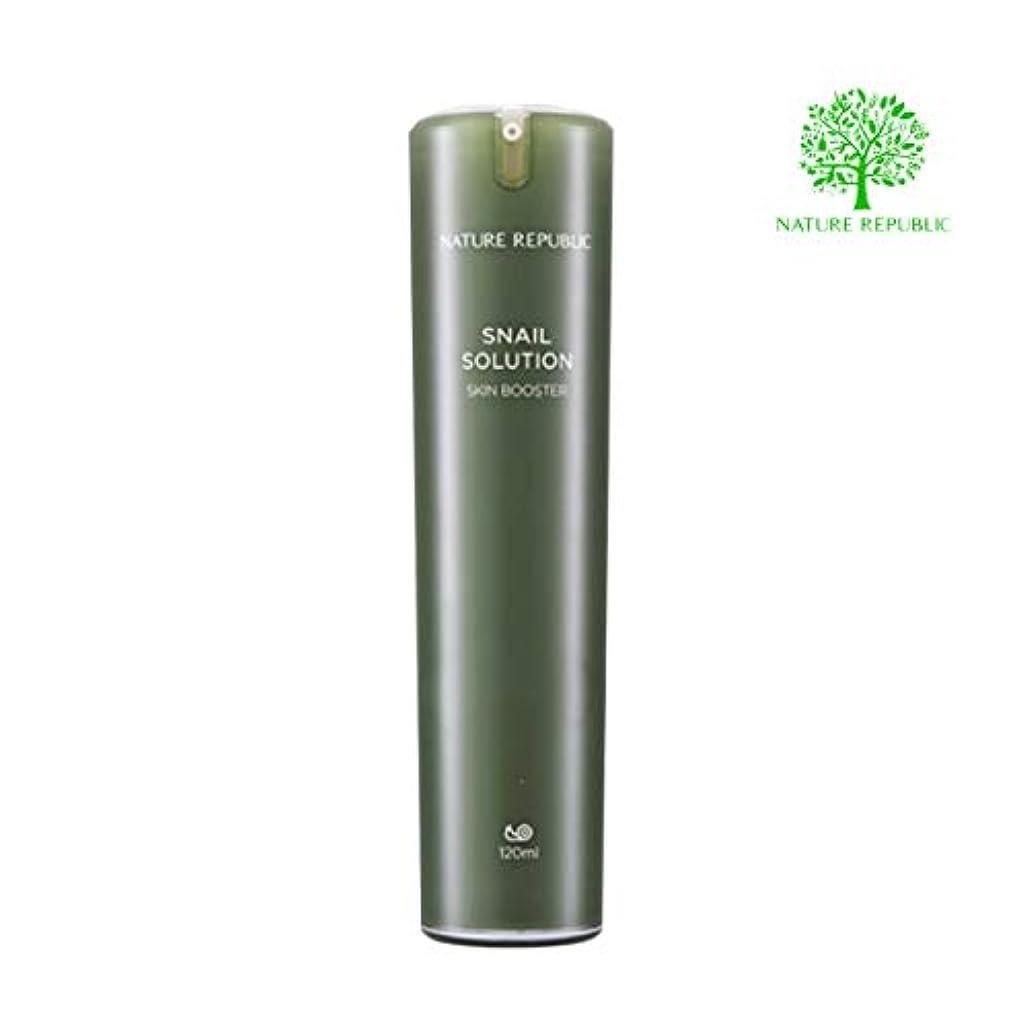 緑ブッシュクラッシュ正規輸入品 NATURE REPUBLIC(ネイチャーリパブリック) S SOL スキン b 化粧水 120ml NK0227