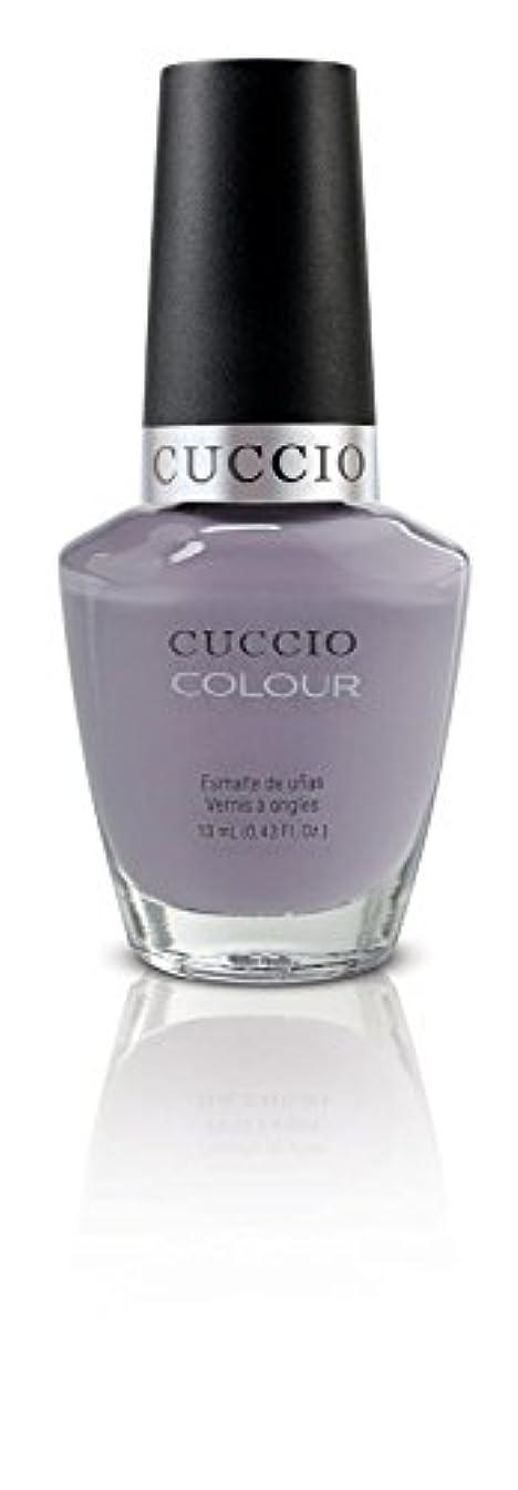 補足葉巻語Cuccio Colour Gloss Lacquer - Soul Surfer - 0.43oz/13ml