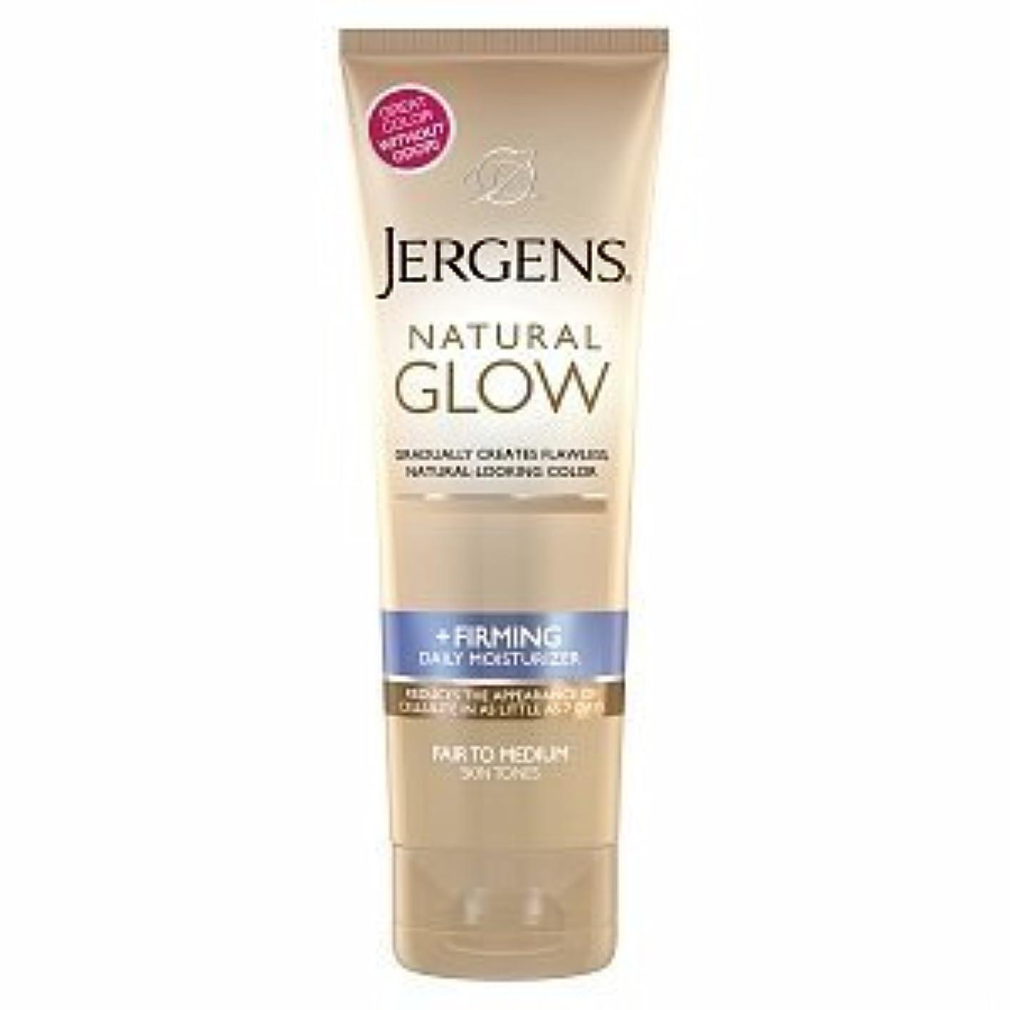 レクリエーション中絶スリチンモイNatural Glow Firming Daily Moisturizer, Fair to Medium Skin Tone 7.5 fl oz (221 ml) (海外直送品)