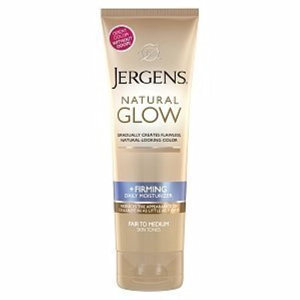 歯痛キャプション失態Natural Glow Firming Daily Moisturizer, Fair to Medium Skin Tone 7.5 fl oz (221 ml) (海外直送品)