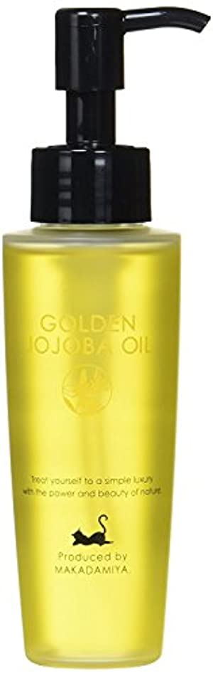 ゴールデンホホバオイル80ml(未精製ホホバオイル) 天然100%無添加 マッサージオイル (フェイス/ボディ用)