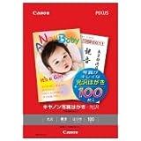 CANON 写真はがき・光沢 KH?401 1冊(100枚)