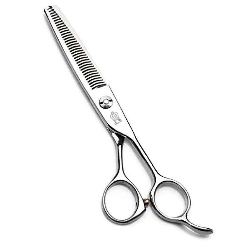 パリティ哀十二理髪用はさみ ヘアカットはさみ/はさみと理髪師の間伐/テクスチャライジングセットサイズ6.0