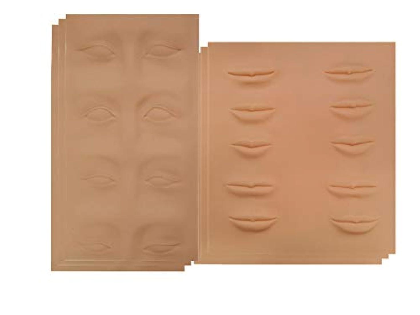 正しい撤退クリークアートメイク 入墨 タトゥ メイク 練習 シートマット 眉タトゥー リップタトゥー 練習ゴムシートアートメイク材料 眉 リップ 2種類セット (1セット~10セット) (3セット(6枚))