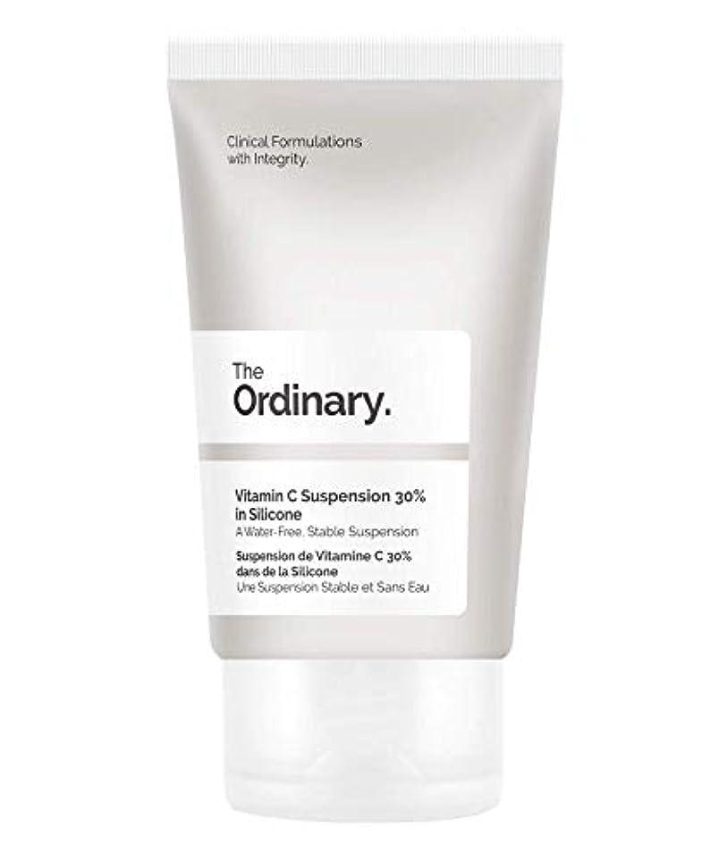 ピカリング騒々しいスクランブルThe Ordinary Vitamin C Suspension 30% in Silicone FULL SIZE 30ml