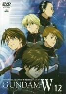 新機動戦記ガンダムW 12 [DVD]