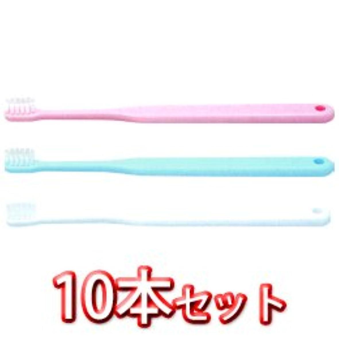 キッチン収容するレギュラーCiメディカル 歯ブラシ Ci602 仕上げ磨き用 10本