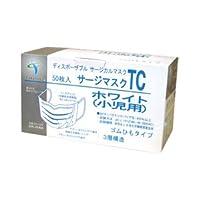 タケトラ サージ マスク TC 50枚入 ホワイト小児用