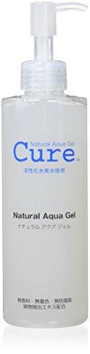 ナチュラルアクアジェル Cure 250g ×2個セット