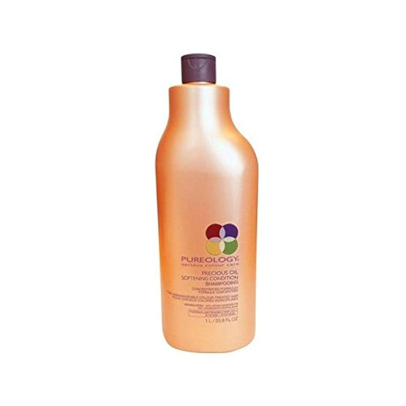 無駄オートマトンパーツ貴重なオイルコンディショナー(千ミリリットル) x4 - Pureology Precious Oil Conditioner (1000ml) (Pack of 4) [並行輸入品]