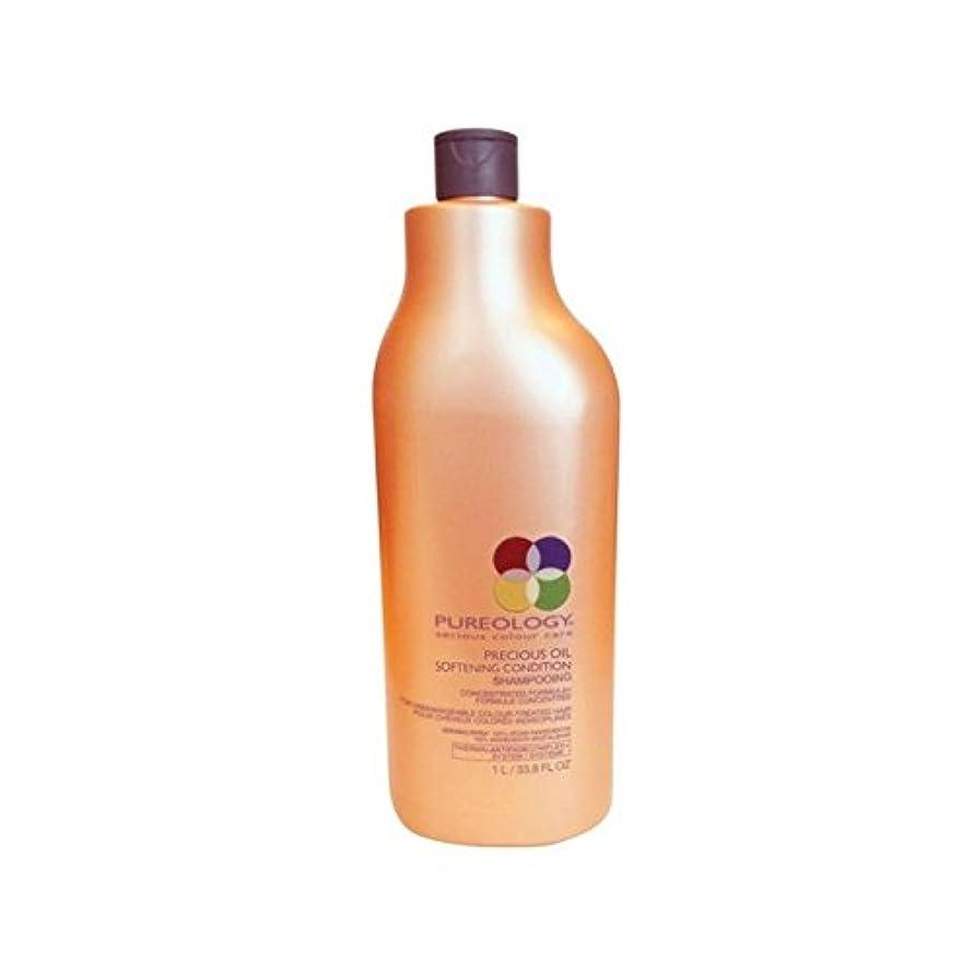 犯罪バスについて貴重なオイルコンディショナー(千ミリリットル) x4 - Pureology Precious Oil Conditioner (1000ml) (Pack of 4) [並行輸入品]