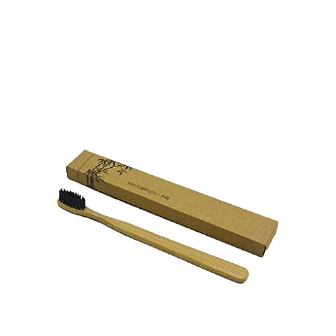 スマート不快な傷つきやすいNerhaily 竹製歯ブラシ ミディアム及びソフト、生分解性、ビーガン、バイオ、エコ、持続可能な木製ハンドル、ホワイトニング 歯 竹歯ブラシ