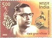Pankaj Kumar Mullick. Personality, Rs. 5 Indian Stamp