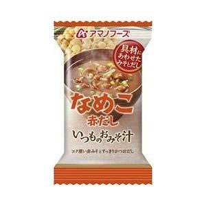 【まとめ買い】アマノフーズ いつものおみそ汁 なめこ(赤だし) 8g(フリーズドライ) 10個ds-2078694ata