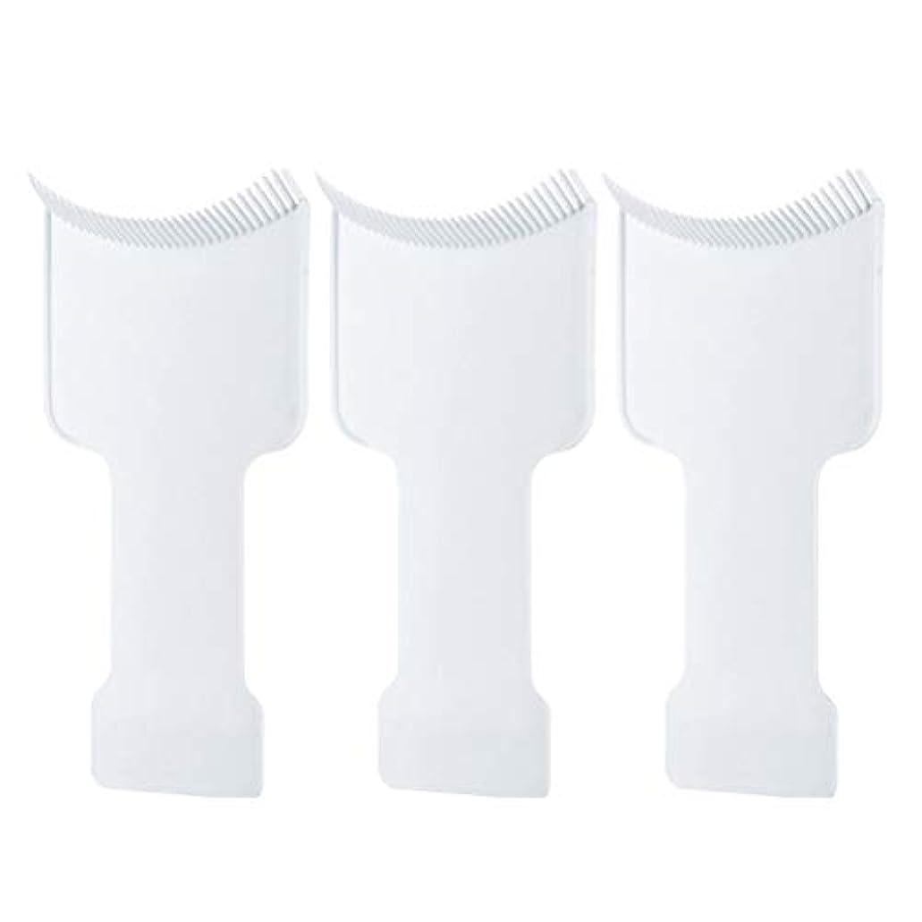 輸送現実下Frcolor ヘアダイブラシ ヘアダイコーム ヘアカラー 毛染め ヘアスタイリング 家庭用 美容師プロ用 プラスチック製 3点セット(ホワイト)