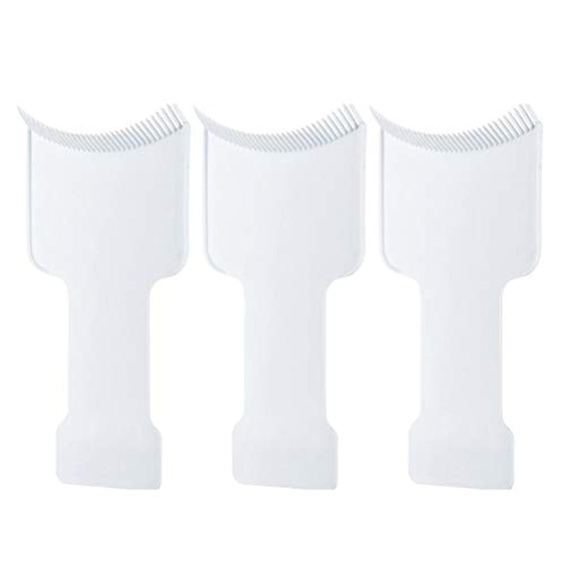 防止二黄ばむFrcolor ヘアダイブラシ ヘアダイコーム ヘアカラー 毛染め ヘアスタイリング 家庭用 美容師プロ用 プラスチック製 3点セット(ホワイト)
