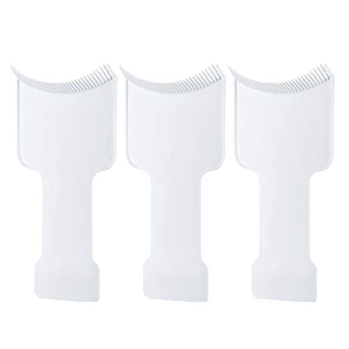 邪魔規則性窓を洗うFrcolor ヘアダイブラシ ヘアダイコーム ヘアカラー 毛染め ヘアスタイリング 家庭用 美容師プロ用 プラスチック製 3点セット(ホワイト)
