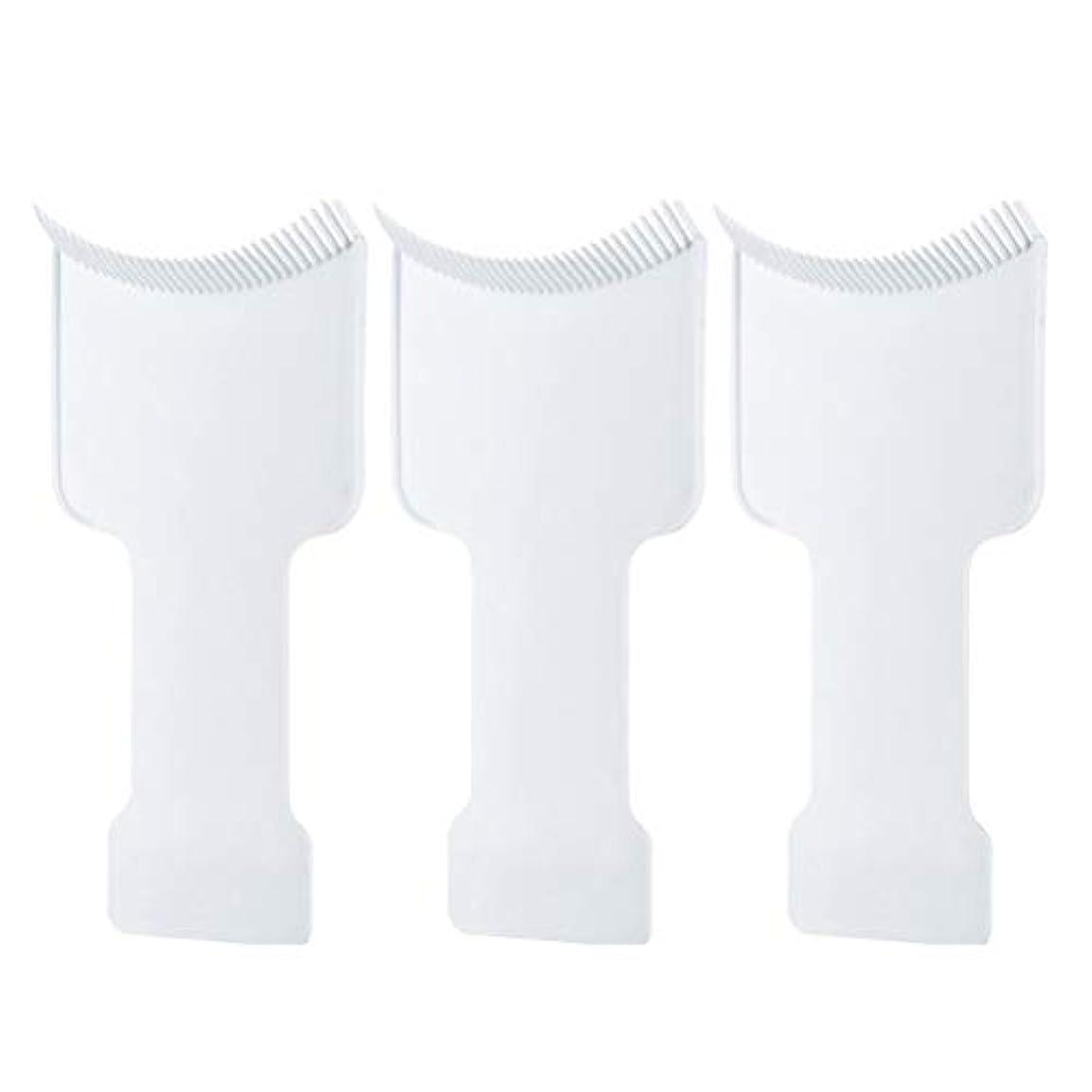 孤独なチャネル木曜日Frcolor ヘアダイブラシ ヘアダイコーム ヘアカラー 毛染め ヘアスタイリング 家庭用 美容師プロ用 プラスチック製 3点セット(ホワイト)