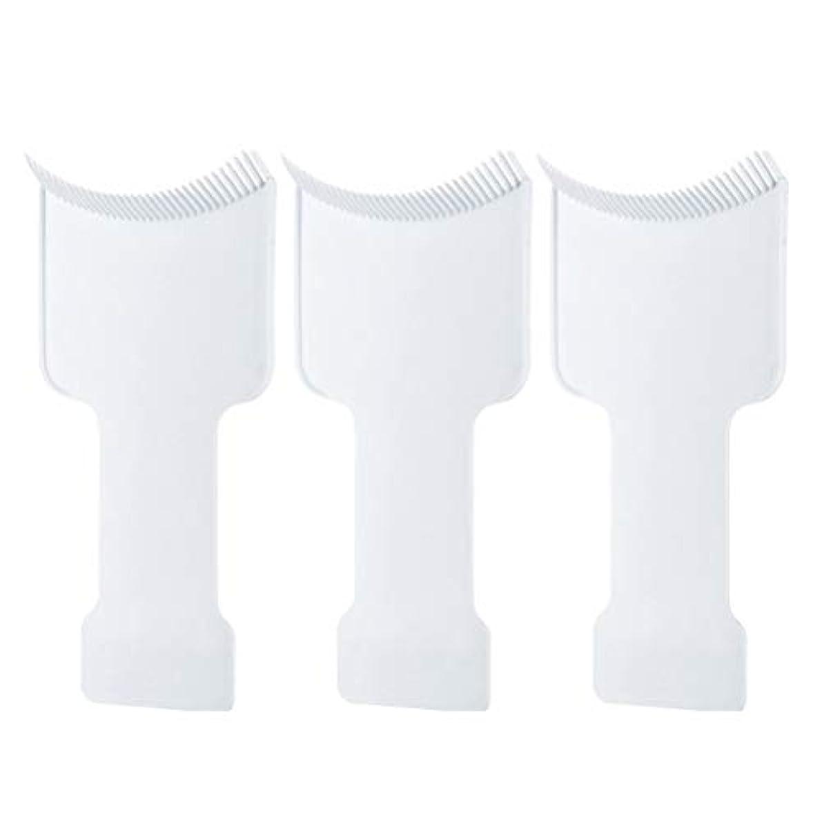 バーガー腐食する広大なFrcolor ヘアダイブラシ ヘアダイコーム ヘアカラー 毛染め ヘアスタイリング 家庭用 美容師プロ用 プラスチック製 3点セット(ホワイト)
