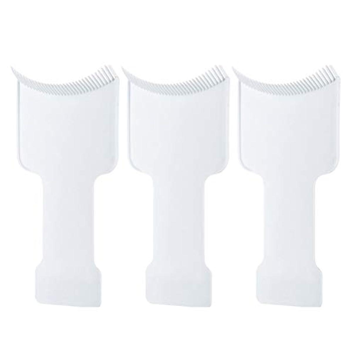デッキ脚マイナーFrcolor ヘアダイブラシ ヘアダイコーム ヘアカラー 毛染め ヘアスタイリング 家庭用 美容師プロ用 プラスチック製 3点セット(ホワイト)