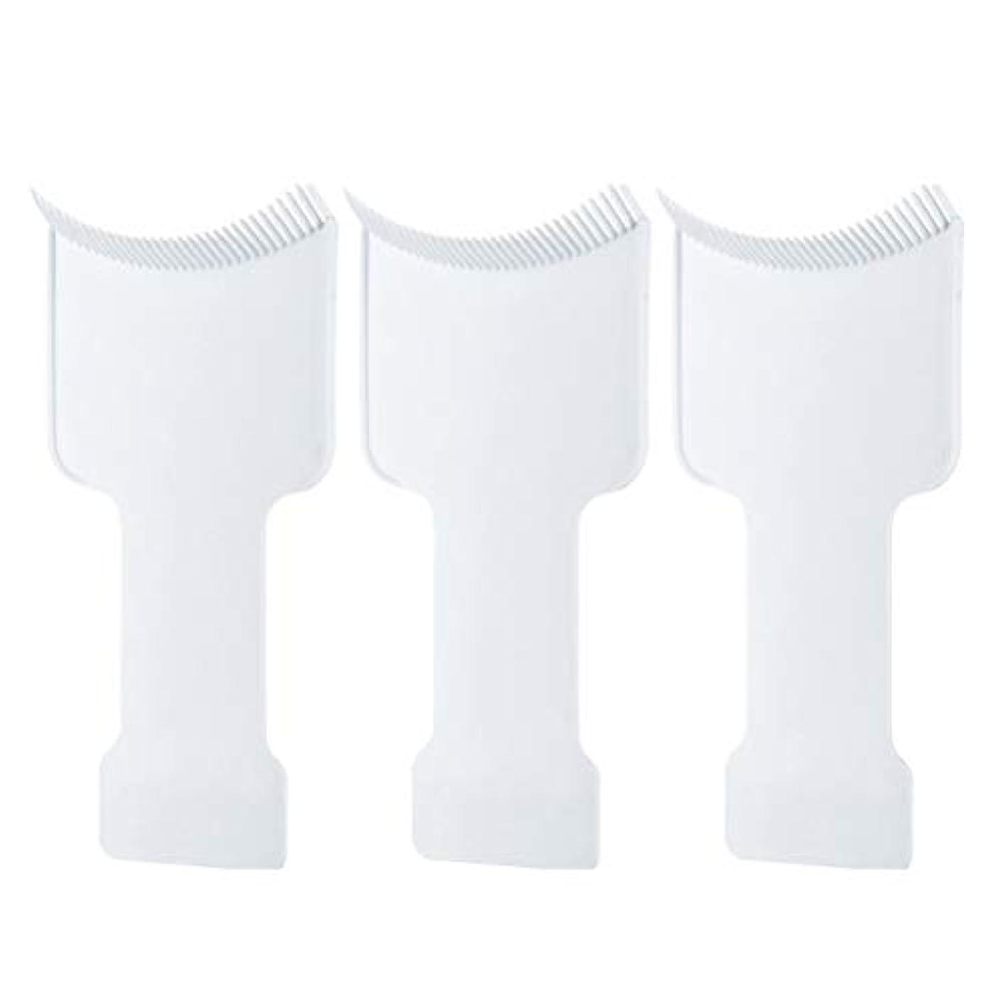 クリックカフェ恨みFrcolor ヘアダイブラシ ヘアダイコーム ヘアカラー 毛染め ヘアスタイリング 家庭用 美容師プロ用 プラスチック製 3点セット(ホワイト)