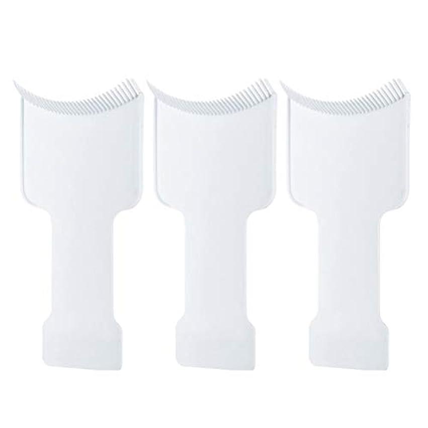 髄支給アリスFrcolor ヘアダイブラシ ヘアダイコーム ヘアカラー 毛染め ヘアスタイリング 家庭用 美容師プロ用 プラスチック製 3点セット(ホワイト)