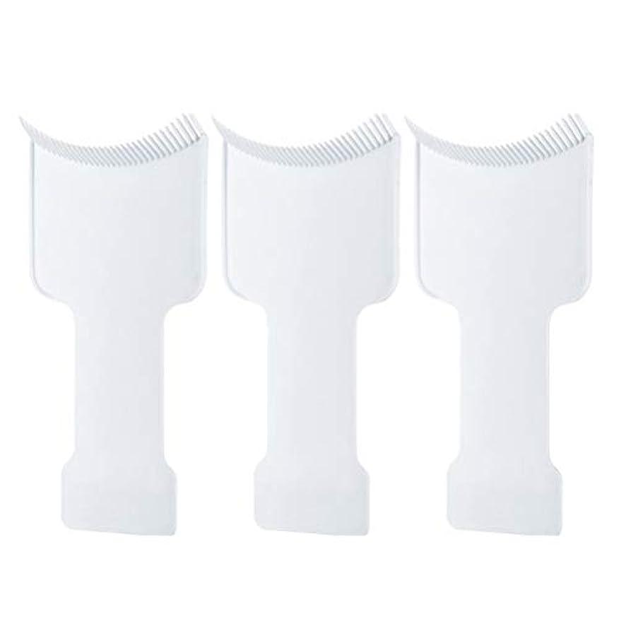 キャンペーン役職そしてFrcolor ヘアダイブラシ ヘアダイコーム ヘアカラー 毛染め ヘアスタイリング 家庭用 美容師プロ用 プラスチック製 3点セット(ホワイト)