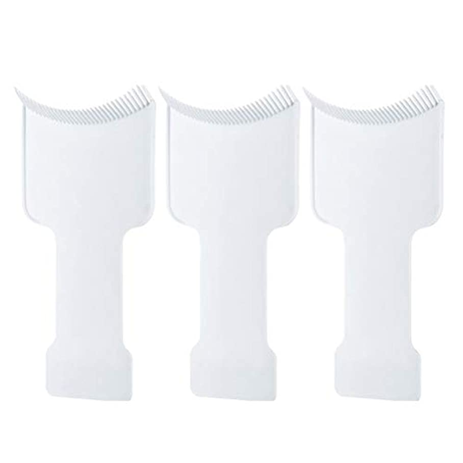 レトルト航空便最小Frcolor ヘアダイブラシ ヘアダイコーム ヘアカラー 毛染め ヘアスタイリング 家庭用 美容師プロ用 プラスチック製 3点セット(ホワイト)